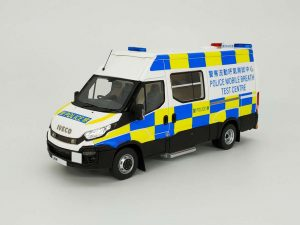 Police Mobile Breath Test Centre